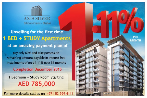 Dubai Real Estate Property Investment - 1 Bedroom Apartment for Sale in Silicon Oasis