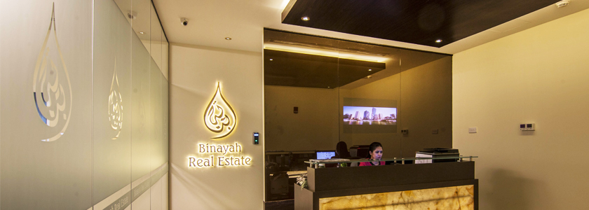 About Us - Binayah Real Estate Dubai