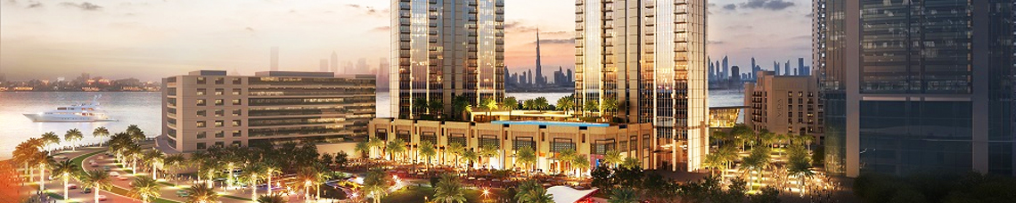 Creekside 18 by Emaar Properties