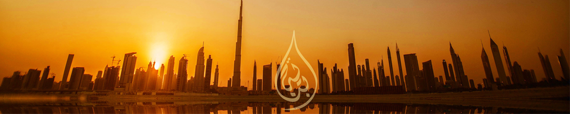 Maple Townhouse for Sale in Dubai Hills Estate