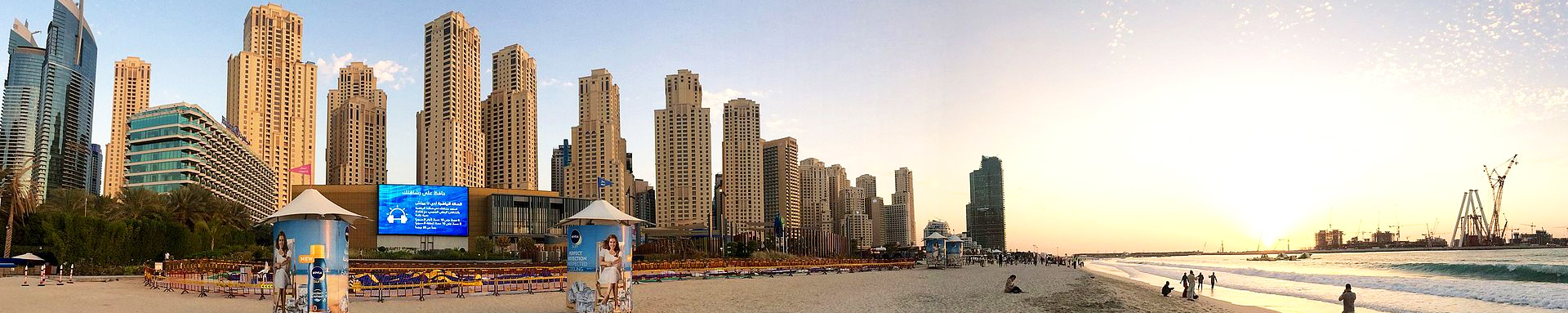 JBR Apartments for Sale and Rent in Dubai