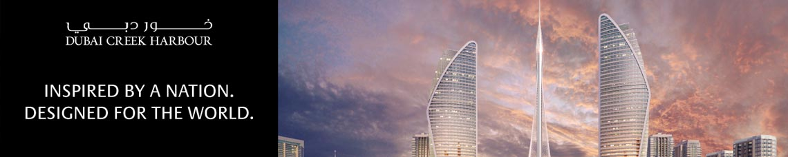 The Tower Dubai Creek Harbour by Emaar