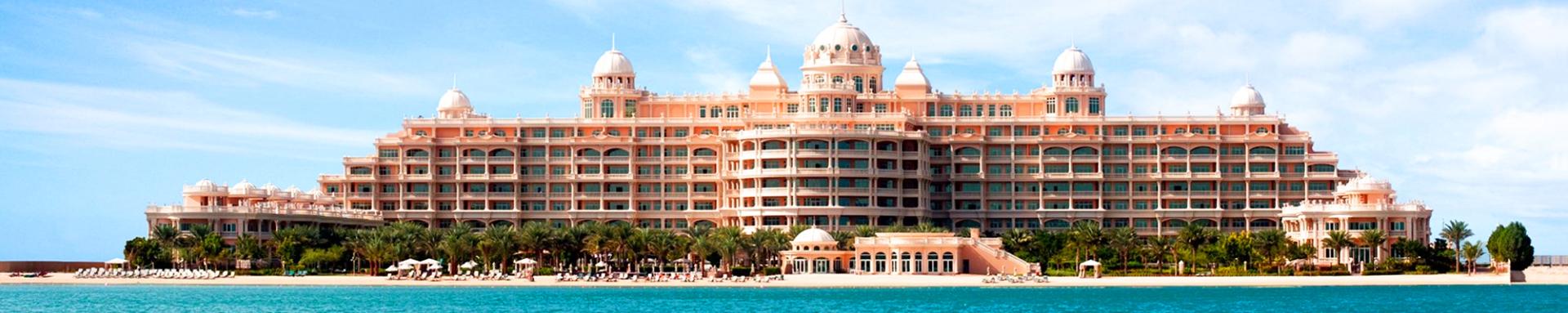 Kempinski Palm Residence - Dubai