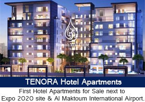 Dubai South - Tenora Hotel Apartment for Sale Next to Expo 2020 Site and Al Maktoum International Airport
