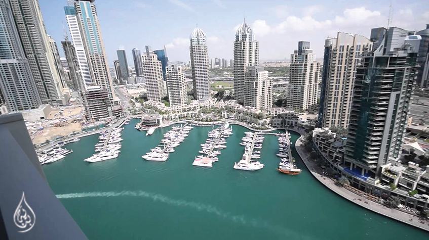 Buy real estate in Dubai for as low as Dh5,000