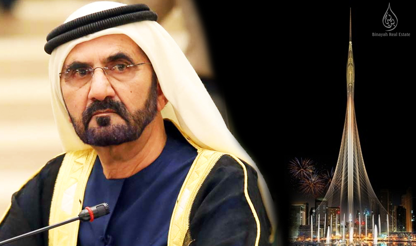 Sheikh Mohammed Bin Rashid Approves New Tower for Dubai Creek