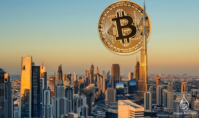Bitcoin in Dubai real estate: is it here to stay