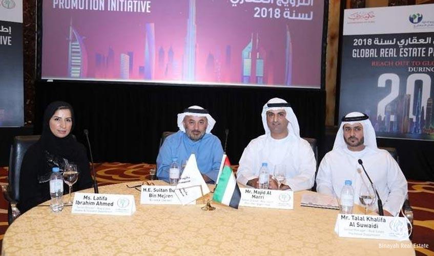 Dubai Real Estate Plans to Attract Global Investors