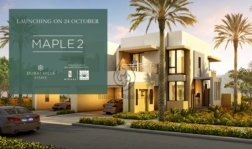 Maple 2 at Dubai Hills Estate Launching on 24th October