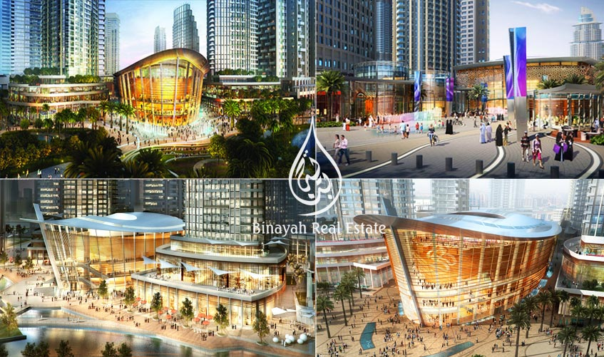 The Address is now at Emaar Dubai Opera District Downtown Dubai
