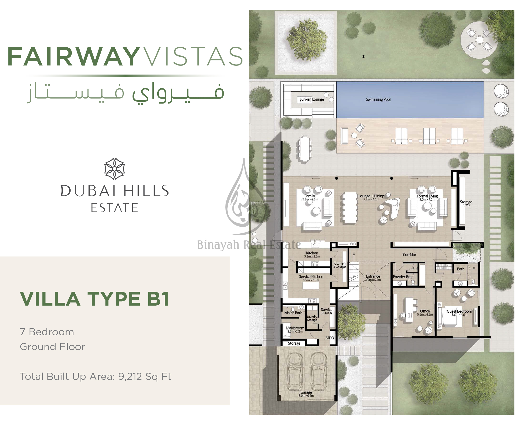 Residential land for sale in dubai hills estate for Villa floor plans