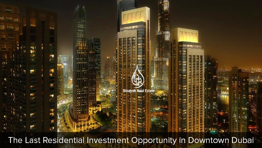 ACT One Downtown Dubai