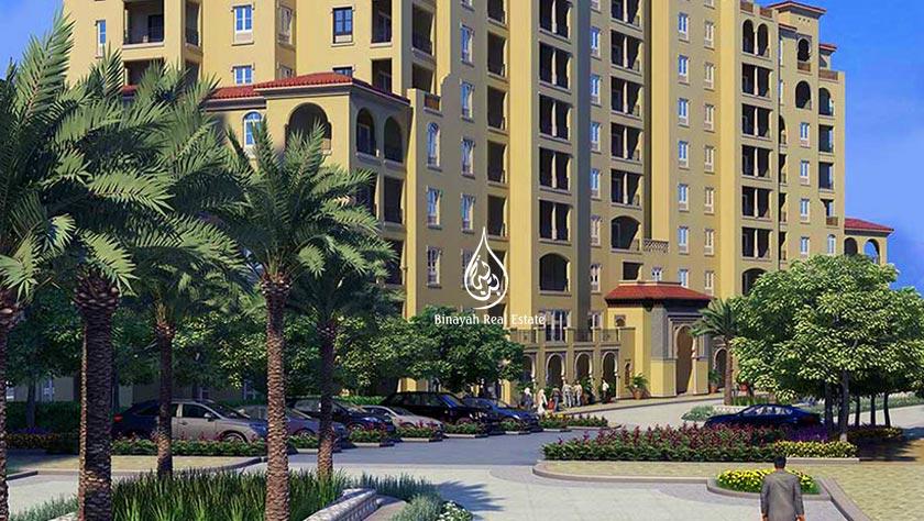 Alandalus Apartments Dubai