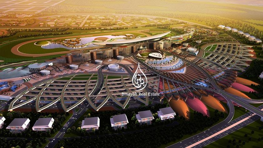 Meydan City Dubai