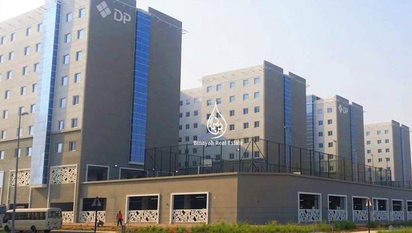 Rahaba Residence by Dubai Properties