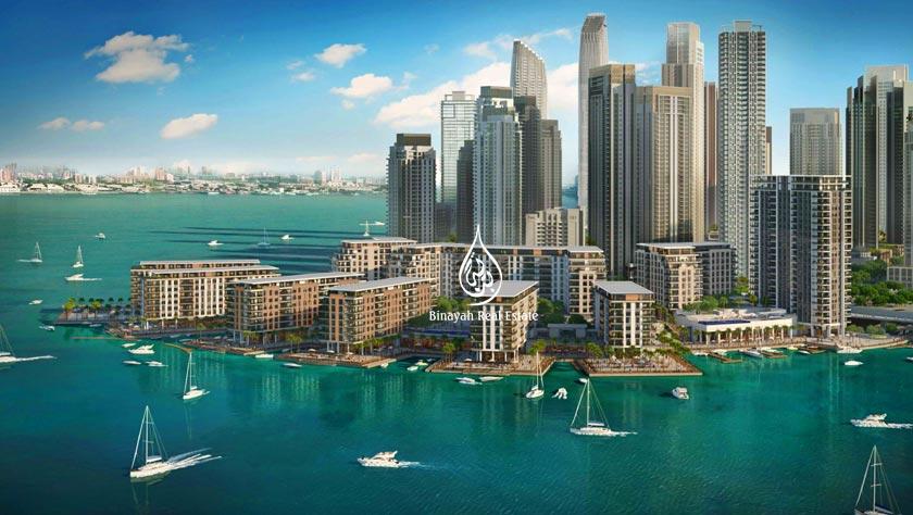 The Cove by Emaar Properties