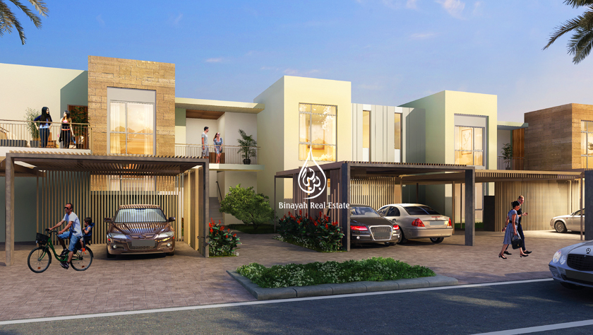 Urbana at Dubai South by Emaar Properties